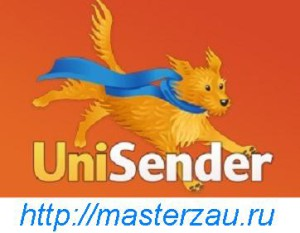 partners-with-unisender